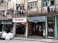 HK SYP 西環 Sai Ying Pun 第二街 Second Street 西邊街 Western Street January 2021 SS2 02.jpg