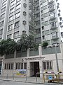 HK Sheung Wan Bridges Street 東盛臺 Tung Shing Terrace entrance 梅艷芳 TWGH Anita Mui Day Care Centre for the Elderly.jpg
