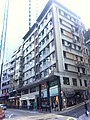 HK Sheung Wan Hollywood Road 50 荷李活道 Yuk Chiu Building 旭照樓 Dec-2011 Ip4.jpg
