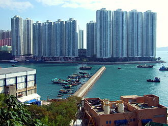 South Horizons - South Horizons Phases I and II at the western end of Ap Lei Chau, viewed from the north, across Aberdeen West Typhoon Shelter.