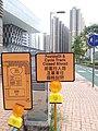 HK TKL 調景嶺 Tiu Keng Leng 翠嶺路 Chui Ling Road orange signs August 2018 SSG.jpg