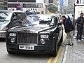 HK TST Middle Road near Seibu Rolls-Royce front.JPG