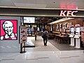 HK Tuen Mun New Town Commercial Arcade Waldorf Avenue shop Sept 2018 SSG KFC Restaurant.jpg