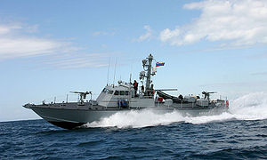 Ankaran - The Slovenian patrol boat Ankaran
