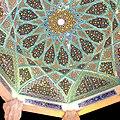 Hafez tomb roof.jpg