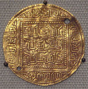History of Algeria - Coin of the Hafsids with ornemental Kufic, Bougie, Algeria, 1249-1276.