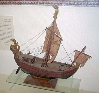 Cura Annonae - A model of a small Roman grain ship. Large ones had three masts.