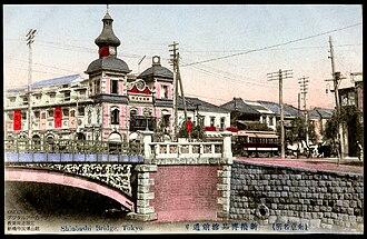 Shinbashi - Shinbashi in 1908
