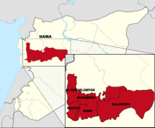 Hama Governorate1 with Districts.png