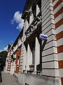 Hammersmith Library 02.JPG