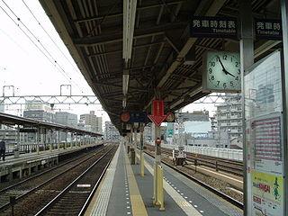 Nakatsu Station (Hankyu) Railway station in Osaka, Japan