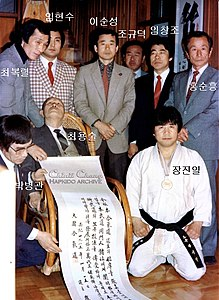 Hapkido 2nd Doju Chang, Chin Il and JUNGKIKWAN GM Lim, Hyun Soo 3.jpg