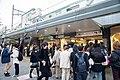 Harajuku Station (50015371641).jpg