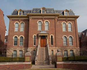 History of the University of Illinois at Urbana–Champaign - Harker Hall built in 1877