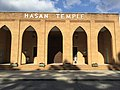 Hasan Temple.jpg