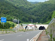 Hatagoyama Tunnel eastside.jpg