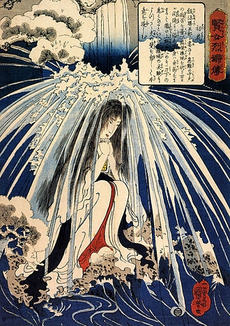 Penance - Hatsuhana doing penance under the Tonosawa waterfall (woodblock print by Utagawa Kuniyoshi, 1798–1861).