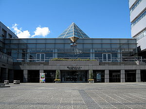 Hatsukaichi City Hall Complex009.JPG