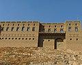 Hawler Qalat Wall.jpg