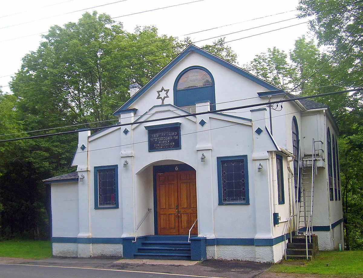 Hebrew Congregation Of Mountaindale Synagogue Wikipedia