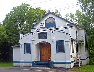 Hebrew Congregation of Mountaindale Synagogue.jpg