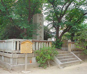 Heian Palace - Memorial stone at the site of the Daigokuden hall of the palace.