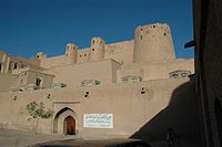 Herat Citadel.jpg