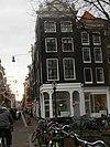 herengracht 232