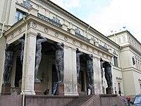 Hermitage Atlantes.jpg