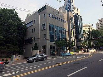 Heukseok-dong - Image: Heukseok dong Comunity Service Center 20140607 171317