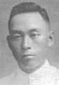 Hifumi Suda.png