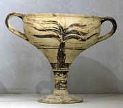 High-footed cup Louvre AM1025.jpg