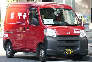 Japanese postal mark - A post van