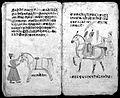 Hindi Manuscript 191, fols 93 verso 94 recto Wellcome L0024286.jpg