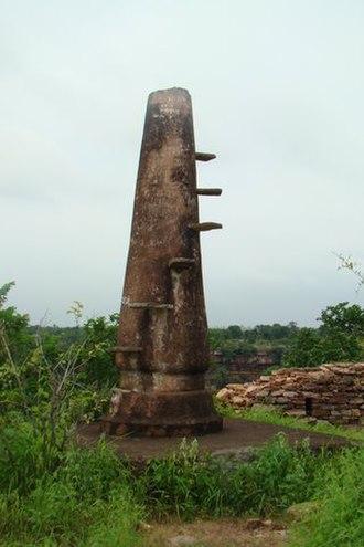 Deep Jyoti Stambh - Image: Hinglajgarh Tirtham
