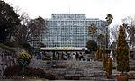 Hiroshima Botanical Garden.jpg