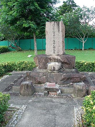 Japanese expatriates in Singapore - The Japanese cemetery in Singapore also houses the tombstone of Field Marshal Count Terauchi Hisaichi, Commander of the Japanese Southern Forces during the World War II