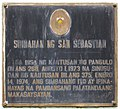 Historical marker of declaration of San Sebastian Church as a National Historical Landmark (corrected).jpg