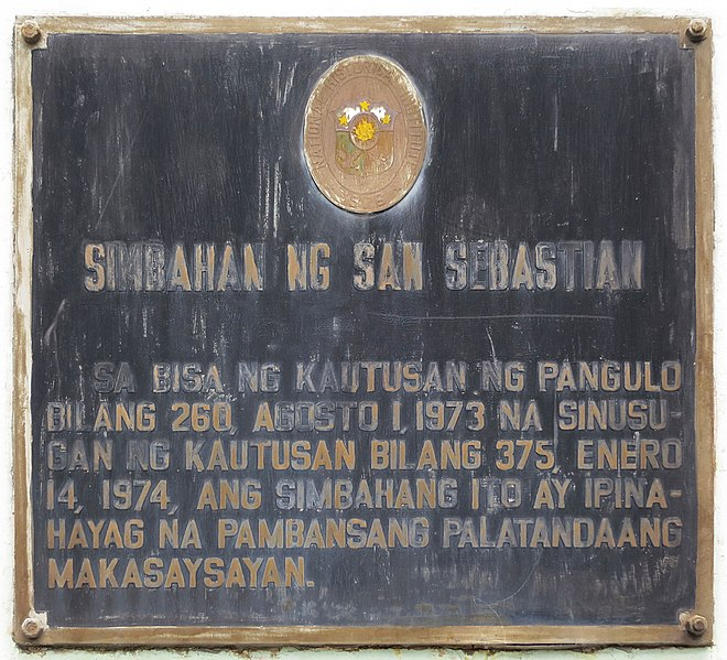 File:Historical marker of declaration of San Sebastian Church as a National Historical Landmark (corrected).jpg