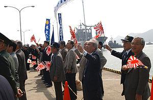 Homecoming reception of Kirisame, Kurama and Hamana at Sasebo, -16 Mar. 2002 e.jpg