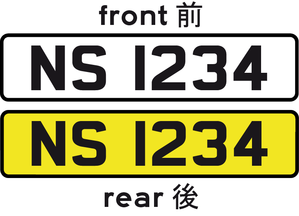 Letter License Plates For Guitar Players