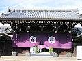 Hongan-ji National Treasure World heritage Kyoto 国宝・世界遺産 本願寺 京都420.JPG