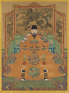Hongzhi Emperor 10Th Emperor of the Ming dynasty