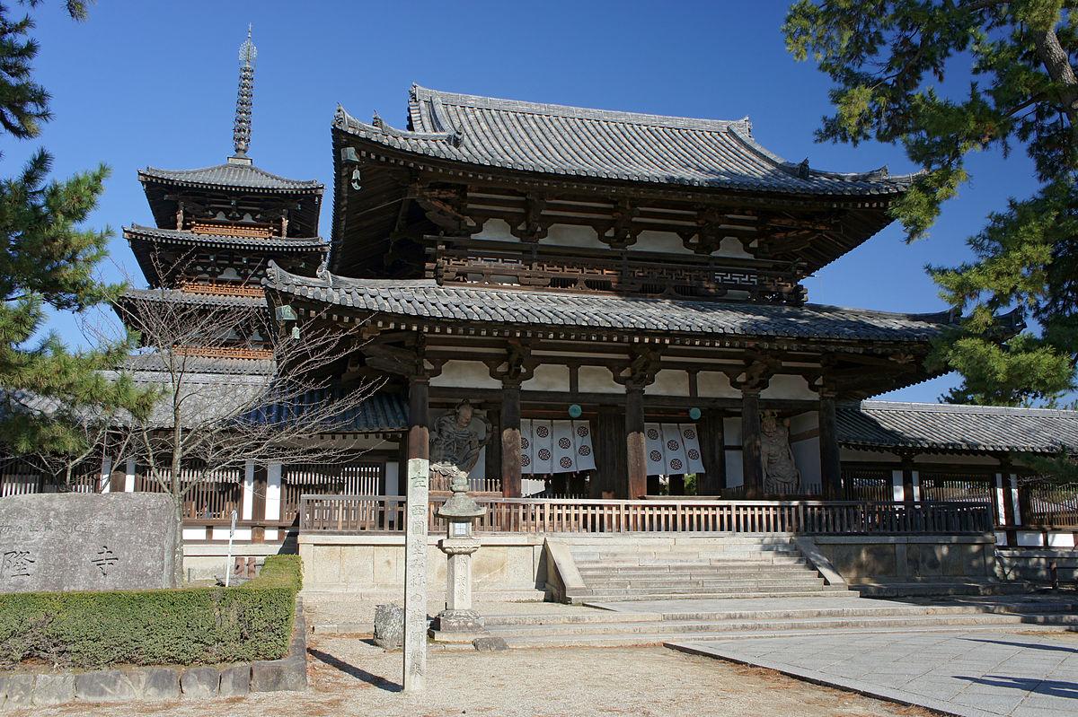 japanse architectuur wikipedia
