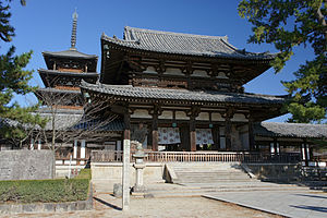 Hōryū-ji - The Chūmon (Inner Gate) with its entasis columns