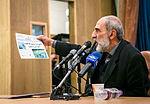 Hossein Shariatmadari in University of Tehran.jpg