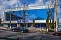 House of cinema (Minsk) 3.jpg