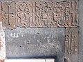 Hovhannavank (cross in wall) (42).jpg