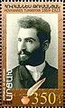 Hovhannes Tumanyan 2019 stamp of Artsakh.jpg