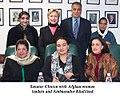 Hrc afghanwomen.jpg
